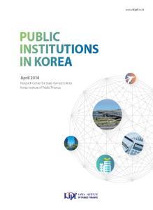 Public Institutions in Korea 2014 cover image