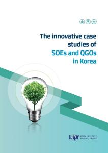 The innovative case studies of SOEs and QGOs in Korea cover image