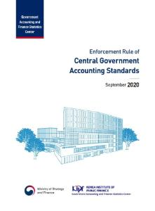 Enforcement Rule of Central Government Accounting Standards cover image