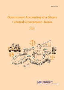 Government Accounting at a Glance: Central Government / Korea cover image