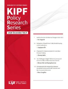 『KIPF Policy Research Series』(2020 December Vol. 4) cover image