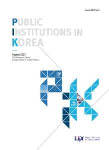 Public Institutions in Korea 2021 cover image