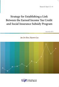 Strategy for Establishing a Link Between the Earned Income Tax Credit and Social Insurance Subsidy Program cover image