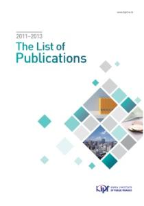 The List of Publications 2011~2013 cover image