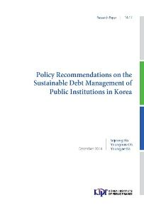 14-17 Policy Recommendations on the Sustainable Debt Management of Public Institutions in Korea cover image