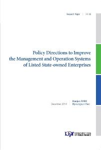 14-18 Policy Directions to Improve the Management and Operation Systems of Listed State-owned Enterprises cover image