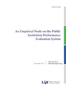 An Empirical Study on the Public Institution Performance cover image