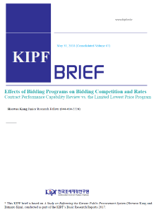 [KIPF BRIEF] Effects of Bidding Programs on Bidding Competition and Rates cover image