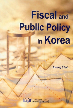 Fiscal and Public Policy in Korea cover image