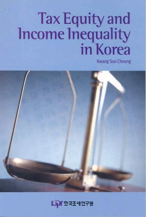 Tax Equity and Income Inequality in Korea cover image