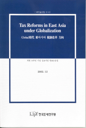 Tax Reforms in East Asia under Globalization cover image
