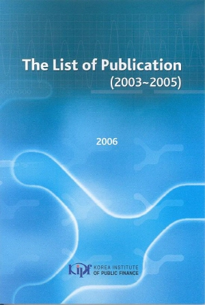 The List of Publication(2003~2005) cover image