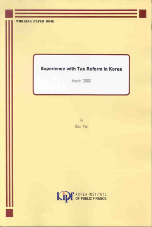 Experience with Tax Reform in Korea cover image