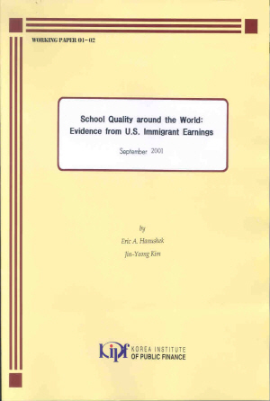 School Quality around the World: Evidence from U.S. Immigrant Earnings cover image